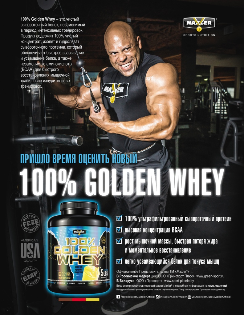 Golden-whey.jpg